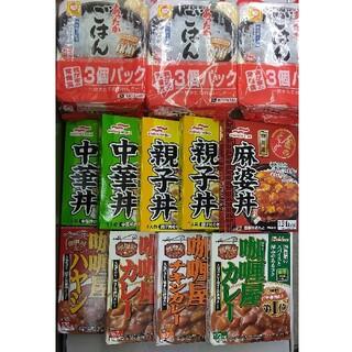 【地域限定】レトルトごはん & レトルト食品 詰め合わせ(米/穀物)