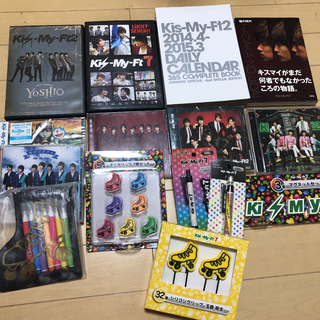 Kis-My-Ft2 DVD グッズ