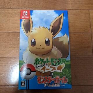 Let's Go! イーブイ モンスターボール Plusセット(家庭用ゲームソフト)