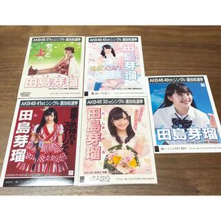 エイチケーティーフォーティーエイト(HKT48)のHKT48 田島芽瑠 生写真5枚セット(アイドルグッズ)