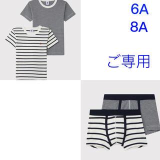 プチバトー(PETIT BATEAU)の✳︎ご専用✳︎ 新品未使用 プチバトー Tシャツ トランクス 6ans 8ans(下着)