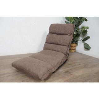 アウトレット リクライニング座椅子 頭部リクライニング チェアー(座椅子)