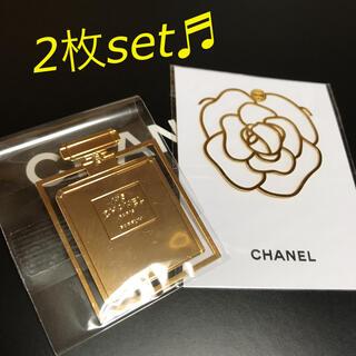 シャネル(CHANEL)のCHANEL ブックマーク★☆2個set♬(しおり/ステッカー)