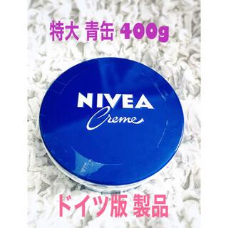 ニベア - ニベア特大缶 400g ドイツ版 新品 未使用 未開封送料込み
