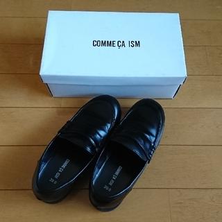 コムサイズム(COMME CA ISM)の【キッズ】コムサイズム ローファー 20cm(ローファー)