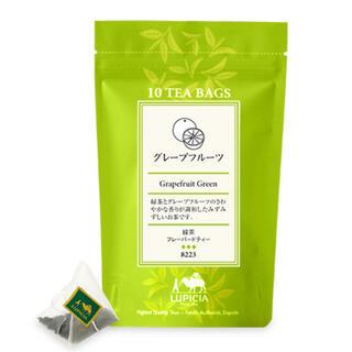 ルピシア(LUPICIA)のLUPICIA 緑茶フレーバードティー(グレープフルーツ)10TEA BAGS(茶)