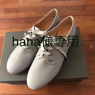 ミナペルホネン(mina perhonen)のhana様専用mina perhonen新品レースアップシューズpasso(ローファー/革靴)
