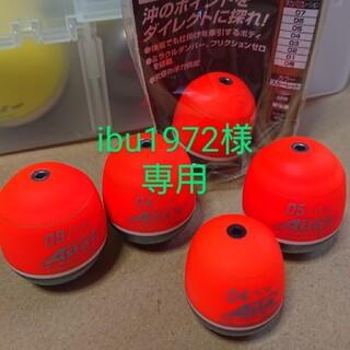 釣研 エイジアマスターピース5個セット(釣り糸/ライン)