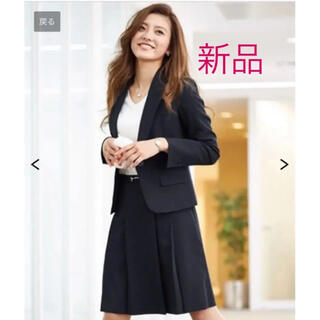 ニッセン(ニッセン)の新品✳︎ 洗えるスーツ 小さいサイズ プッチージョ スタイル(スーツ)