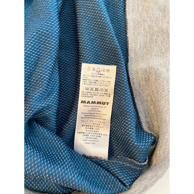 Mammut(マムート)の☆プルー様専用☆MAMMUT ロングスリーブTシャツ メンズのトップス(Tシャツ/カットソー(七分/長袖))の商品写真