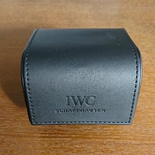 iwc 時計収納BOX
