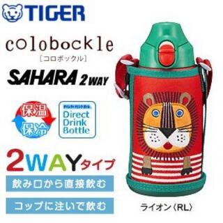 タイガー 水筒 600ml 直飲み コップ 付 2WAY ステンレスポーチ付き(歩行器)