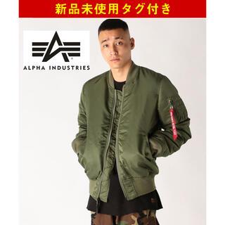 アルファインダストリーズ(ALPHA INDUSTRIES)の新品未使用タグ付 ALPHA アルファ MA-1 ブルゾン ジャケット XL(フライトジャケット)