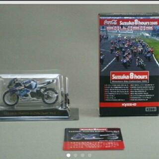 2005年 鈴鹿8耐バイク ミニチュアフィギュア25個 新品・完売(モータースポーツ)