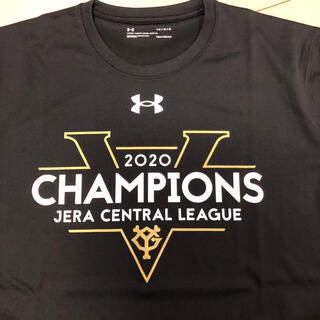 セ・リーグ優勝記念Tシャツ 2020 ジァイアンツ L(記念品/関連グッズ)