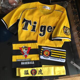 ハンシンタイガース(阪神タイガース)のタイガース応援グッズ(応援グッズ)
