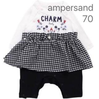 ampersand - ベビーロンパース 70 ampersand