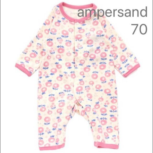 ampersand(アンパサンド)のベビーロンパース 70 ampersand キッズ/ベビー/マタニティのベビー服(~85cm)(ロンパース)の商品写真