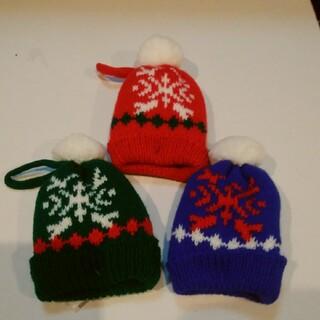 カルディ(KALDI)のカルディ クリスマス ニット帽 3個セット(ぬいぐるみ)