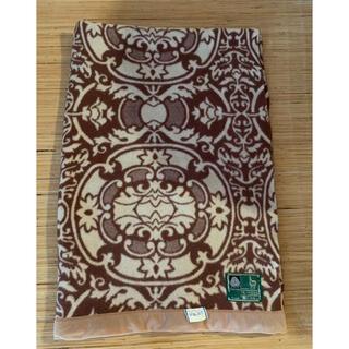 西川 - ウール毛布