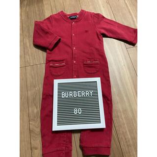 バーバリー(BURBERRY)のBURBERRY ロンパース カバーオール 80(カバーオール)