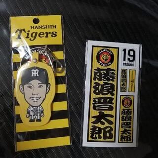 ハンシンタイガース(阪神タイガース)の阪神タイガース キーホルダー(応援グッズ)