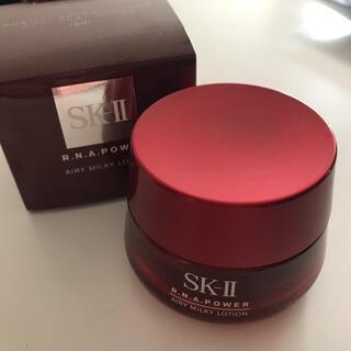 エスケーツー(SK-II)のSK-II R.N.A パワー 美容乳液空き容器(フェイスクリーム)
