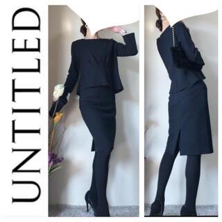 UNTITLED - UNTITLED アンタイトル 上下 セットアップ スーツ  SM 濃紺 卒業式