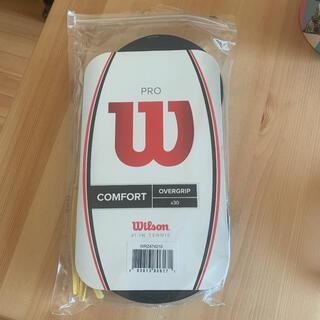 ウィルソン(wilson)のテニス グリップテープ 3本(テニス)