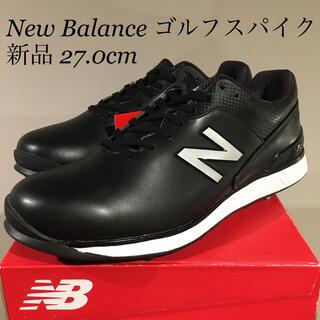 ニューバランス(New Balance)の【新品】ニューバランス new balance ゴルフシューズ 27.0cm(シューズ)