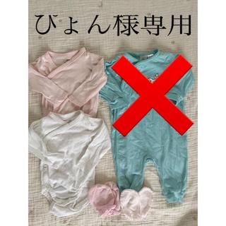 エイチアンドエム(H&M)の新生児 肌着6枚セット 靴下 ミトン(肌着/下着)