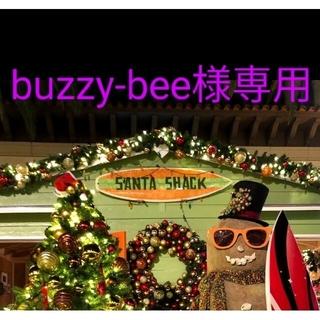 バスアンドボディーワークス(Bath & Body Works)のbuzzy-bee様専用(アロマポット/アロマランプ/芳香器)