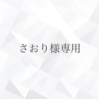 ステュディオス(STUDIOUS)の【CLANE】GLOSS WEAVE TUCK PANTS サイズ0(カジュアルパンツ)