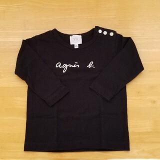 アニエスベー(agnes b.)のagnes b. ロンT(Tシャツ/カットソー)