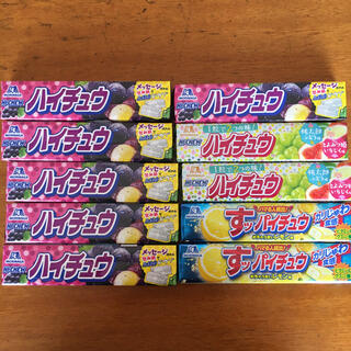 モリナガセイカ(森永製菓)の森永 ハイチュウ 10個セット(菓子/デザート)