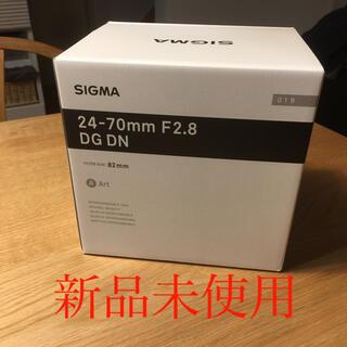 SIGMA - 【新品】SIGMA 24-70mm F2.8 DG DN Sony Eマウント用