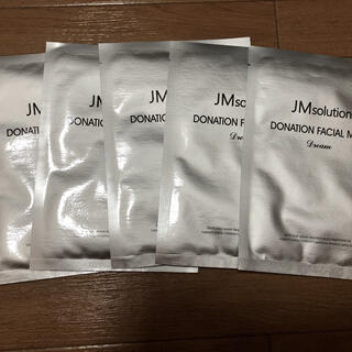 JMsolution マスク5枚セット(パック/フェイスマスク)