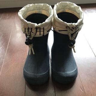 ムジルシリョウヒン(MUJI (無印良品))の無印良品 ベビーレインシューズ 13センチ(長靴/レインシューズ)