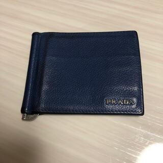 プラダ(PRADA)のPRADA マネークリップウォレット(折り財布)