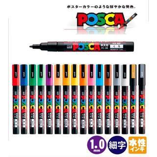 三菱鉛筆 - ポスカ 水性サインペン 細字丸芯 PC-3M 全17色セット