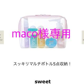 タカラジマシャ(宝島社)の☆maco様専用☆ sweet12月号付録 ☆新品・未開封☆(ポーチ)