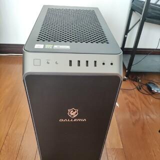 ドスパラガレリア GALLERIA XA7C-R70Srtx3070載せ替え済み(デスクトップ型PC)