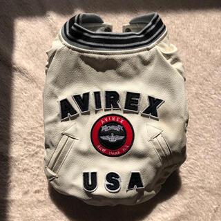 アヴィレックス(AVIREX)の犬用ジャンバー(犬)