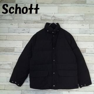 ショット(schott)の【人気】ショット USA製 グース ダウンジャケット ブラック サイズL(ダウンジャケット)