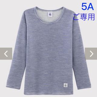 プチバトー(PETIT BATEAU)の✳︎ご専用✳︎新品未使用 プチバトー ウール&コットン 長袖 Tシャツ 5ans(Tシャツ/カットソー)