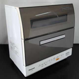 Panasonic - 中古☆Panasonic 食器洗い乾燥機 NP-TR8