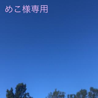 中古 電動サンダー DIYに!(その他)