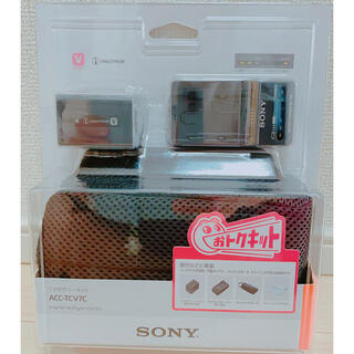 SONY - 新品 未開封 ソニー ビデオカメラ バッテリーパック セット ACC-TCV7C