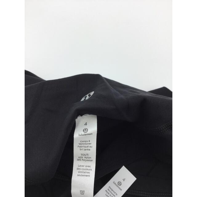 lululemon(ルルレモン)のルルレモン サイズ4 レディースのトップス(キャミソール)の商品写真