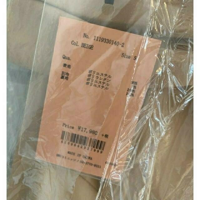 eimy istoire(エイミーイストワール)のエイミー イストワール レディースのパンツ(オールインワン)の商品写真